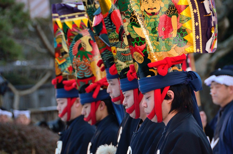 Hachinohe Enburi Headdress
