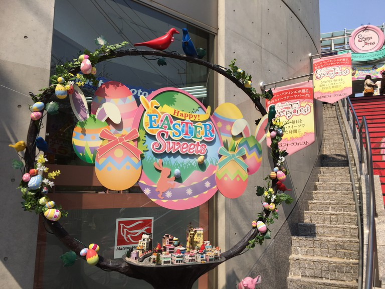 Sweets Forest in Jiyugaoka is ready for Easter | © Alicia Joy