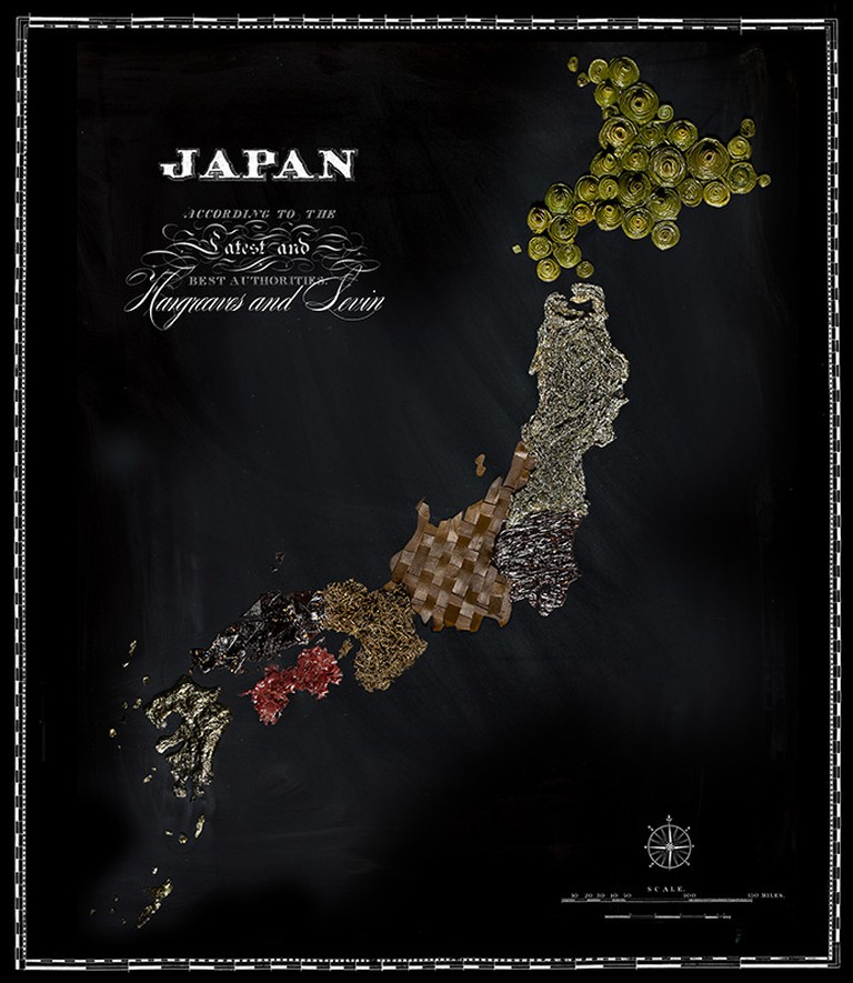 Different types of seaweed are used for Japan | © Henry Hargreaves and Caitlin Levin