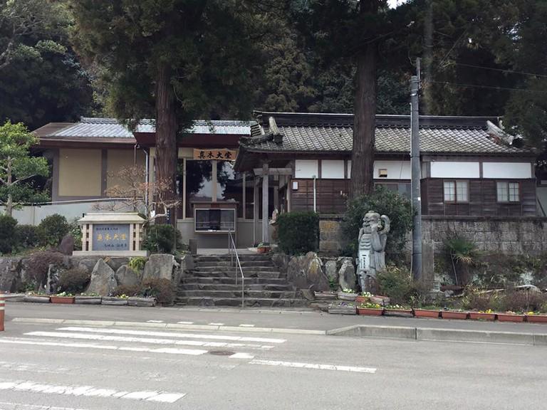 Makiodo Hall in Oita Prefecture
