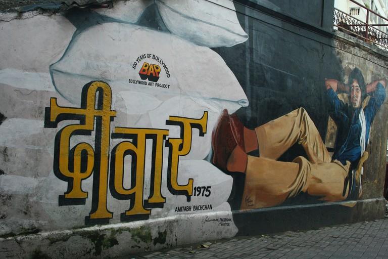 Street art depicting Bollywood legend Amitabh Bachchan in his 1975 movie Deewar| Shashank Mehrotra / Flickr