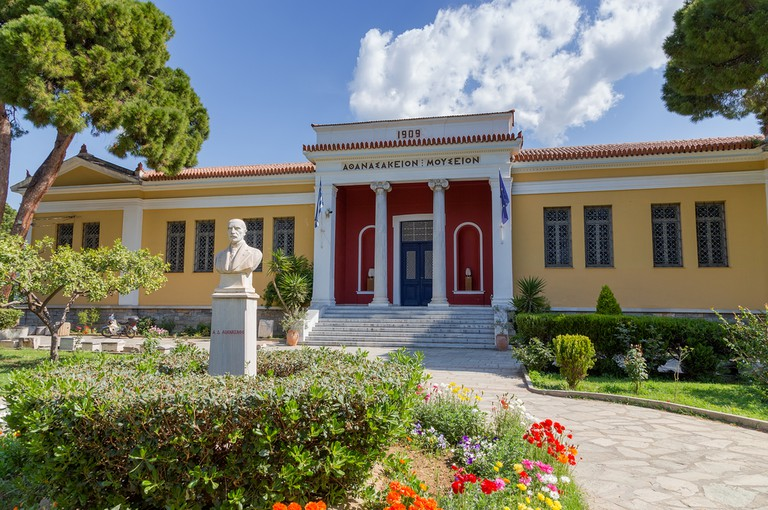 Archaeological Museum of Volos, Thessaly, Greece   © Lefteris Papaulakis/Shutterstock