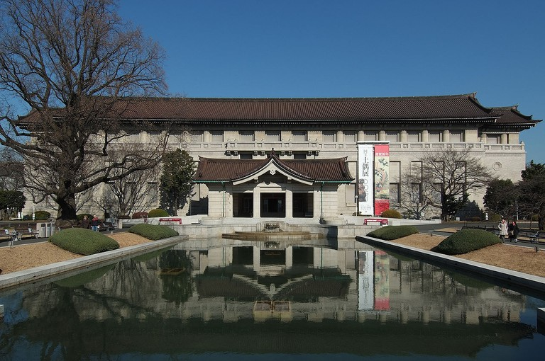 Main Hall (Honkan) of the Tokyo National Museum