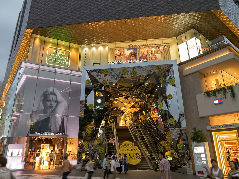 Tokyu Plaza, a mall in Omotesando | © Rs1421/WikiCommons