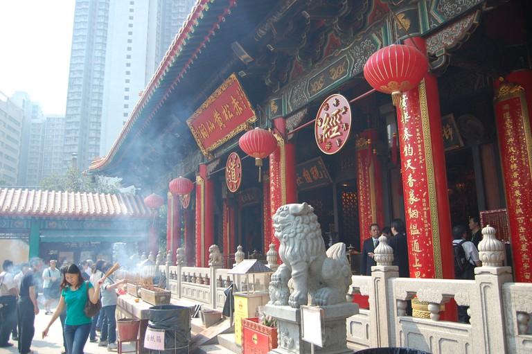 Wong Tai Sin Temple in Hong Kong   © Edwin Lee/Flickr