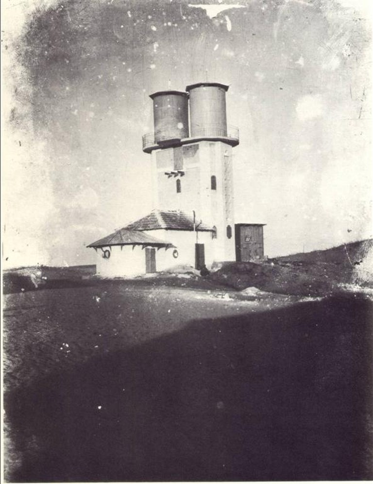 Tel Aviv's first water tower and home to the founding collective's offices | Wikipedia