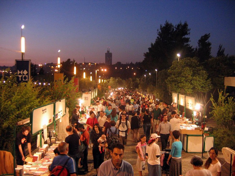 """Hebrew Week"" book fair at Jerusalem's Israel Museum | Beny Shlevich, Flickr"