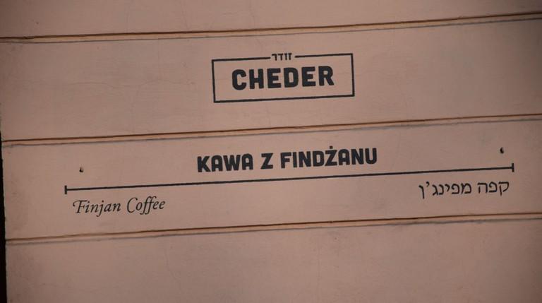 Cheder Cafe, Krakow