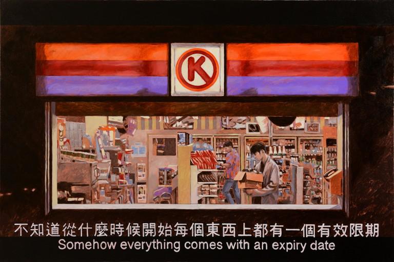 Chow Chun Fai, Chungking Express – Tears (2016). Oil on canvas   Image courtesy of Klein Sun Gallery