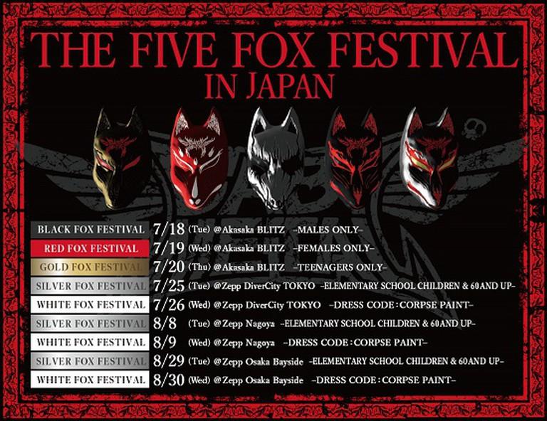 Five Fox Festival © BABYMETAL