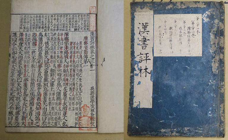 Kai Shu | Courtesy of Wikimedia Commons