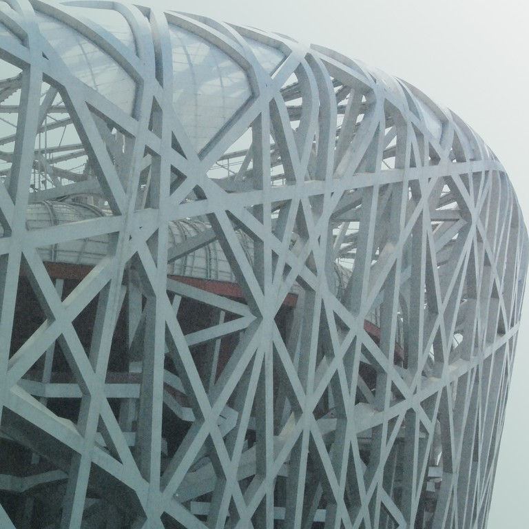 National Stadium, Herzog & de Meuron