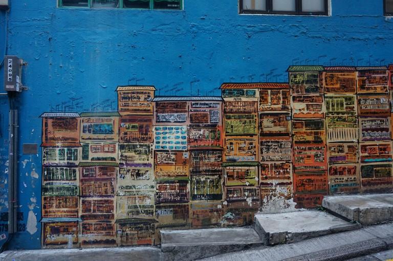 Graham Street wall mural