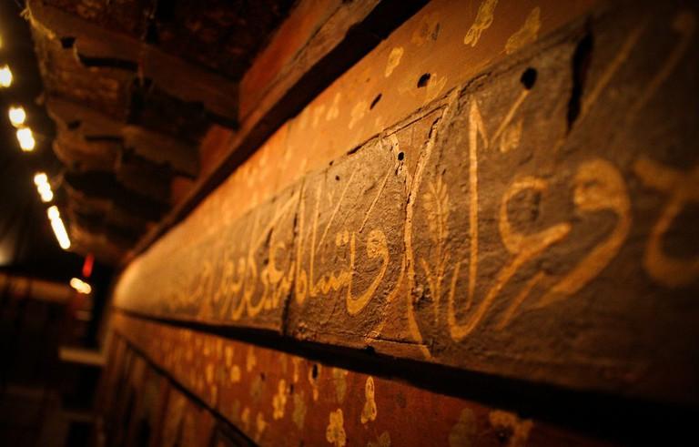 Inscribed verses   © Al Hussainy Mohamed/Flickr