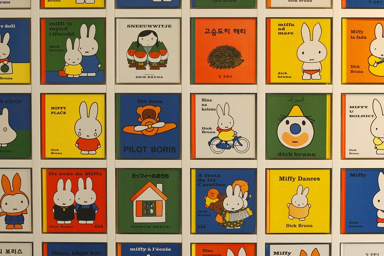 Miffy covers on display at the museum