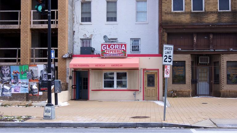 Columbia Heights pupuseria