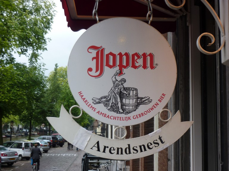 Arendsnest's entrance