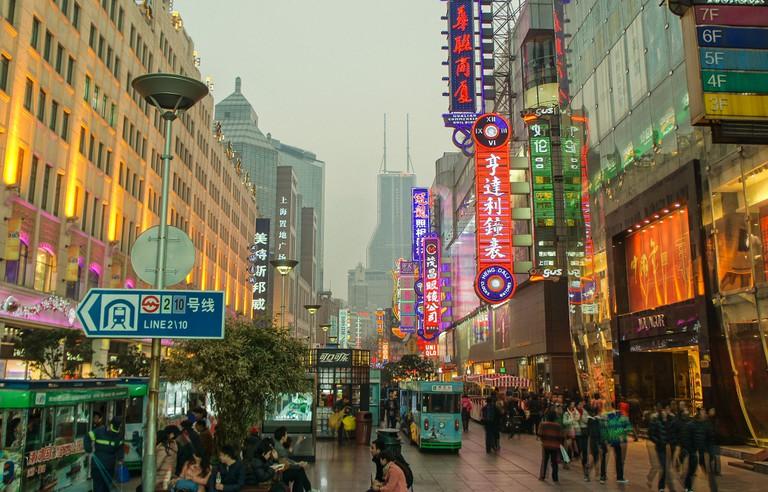 Modern Shanghai | © David Veksler/Flickr