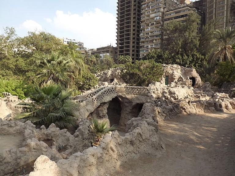 Aquarium Grotto Garden