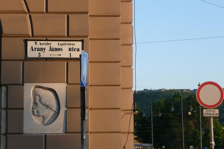 Arany János utca, Budapest