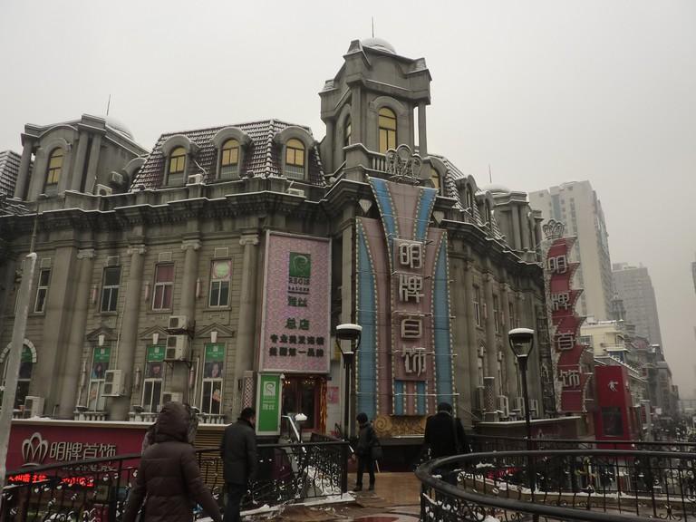 Jianghan Road