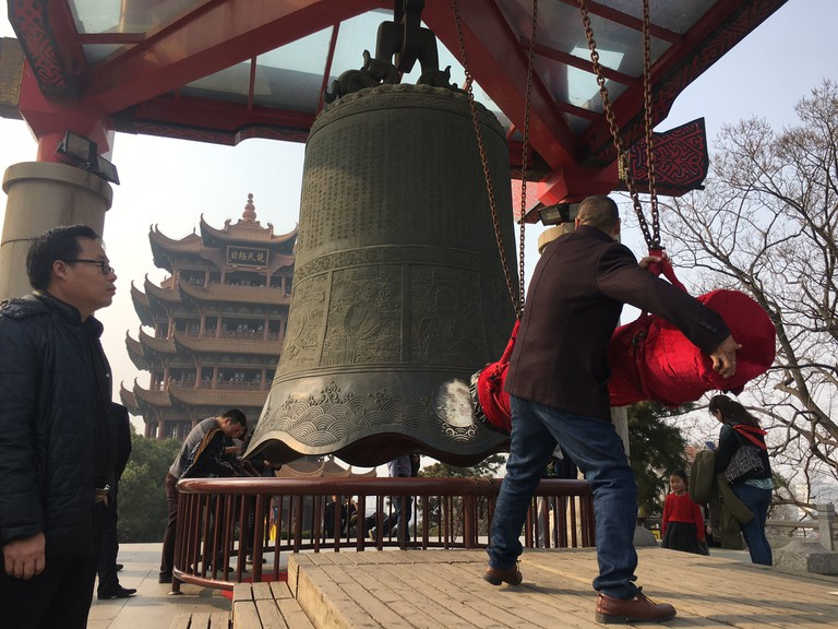 Bell at The Yellow Crane Tower