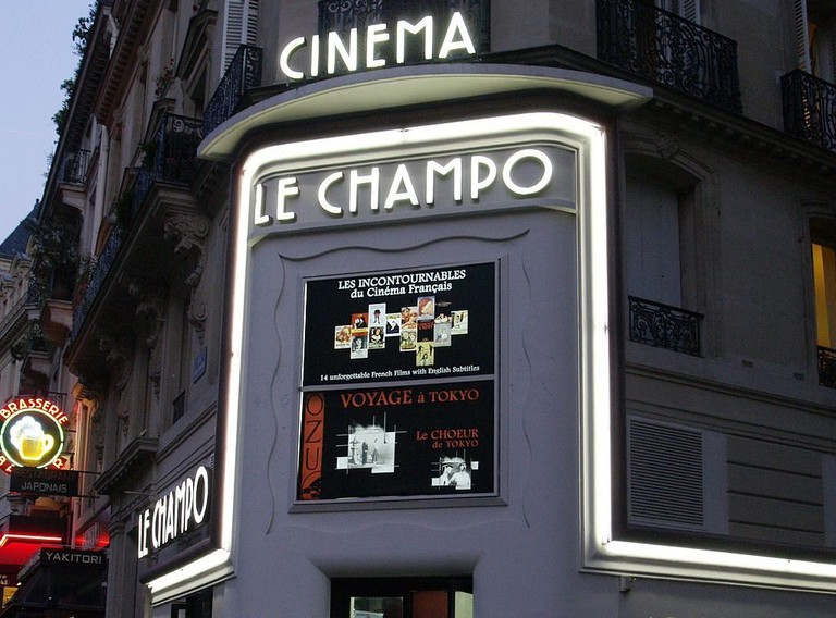 Le Champo │© Kotivalo / Wikimedia Commons