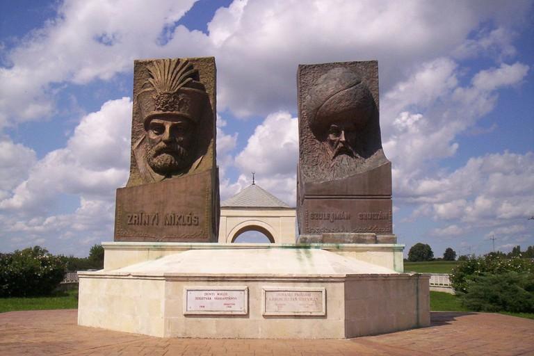 Park of Hungarian Turkish Friendship, Szigetvár