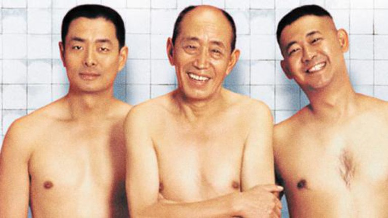 Shower (1999) I