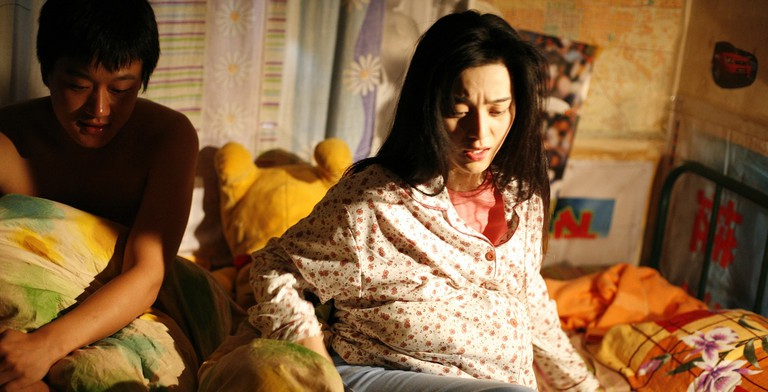 Lost In Beijing (2007) I