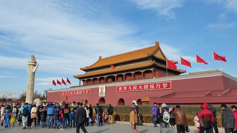 Crowds Gather at Tiananmen Square