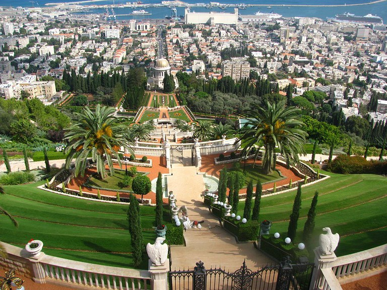 The Gardens of the Shrine of the Báb