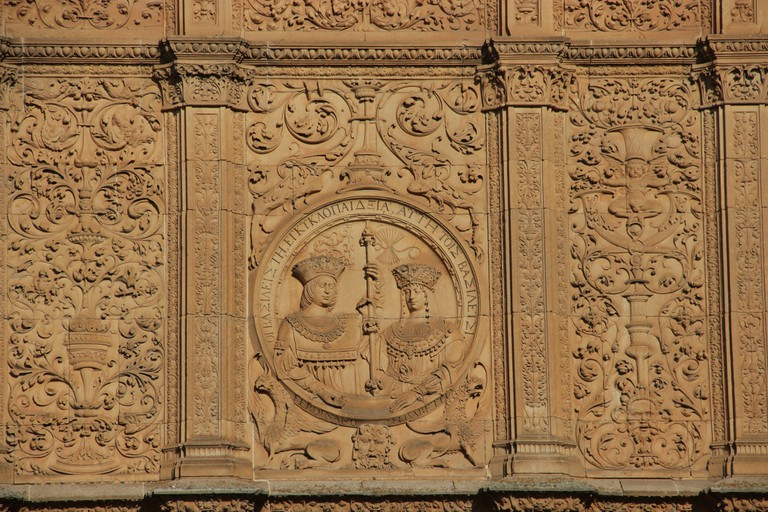 Carvings on the facade of Salamanca University