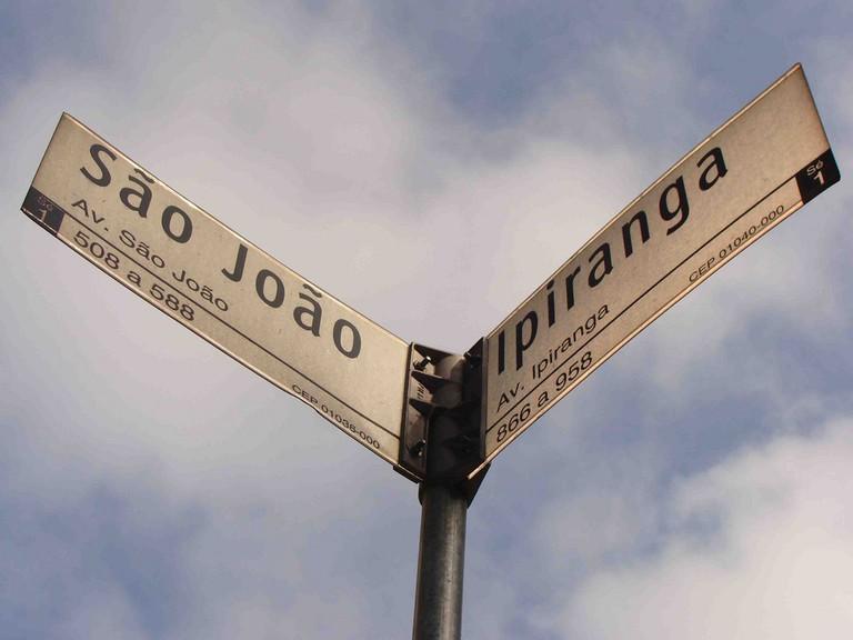 The crossing of Avenidas São João and Ipiranga, São Paulo