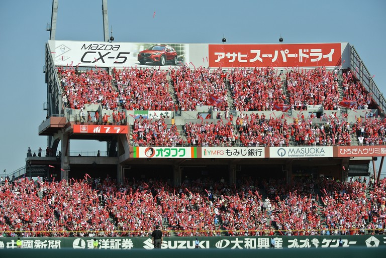 Hiroshima Toyo Carp fans cheering on the home team