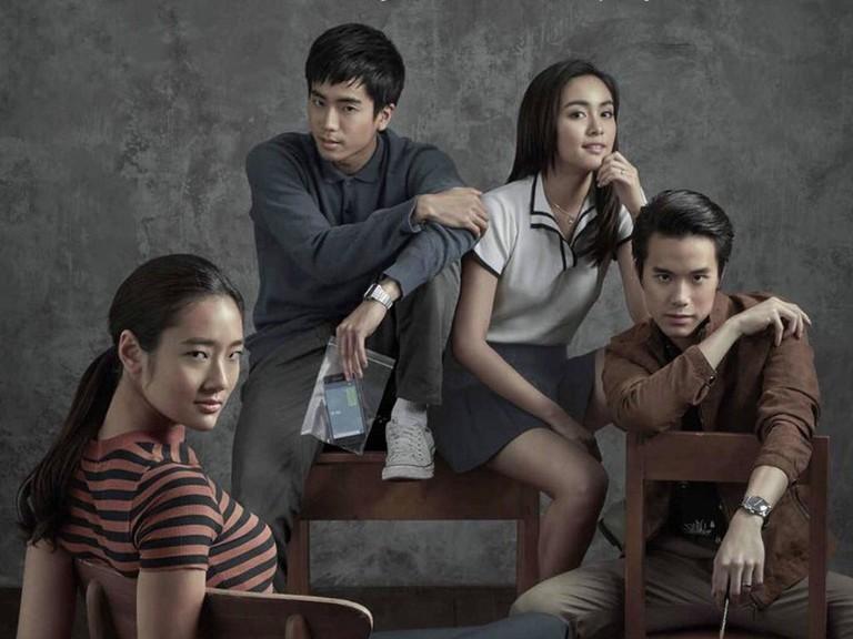 "The ""Bad Genius"" gang: Chuengcharoensukying, Santinatornkul, Hosuwan, and Supapunpinyo"