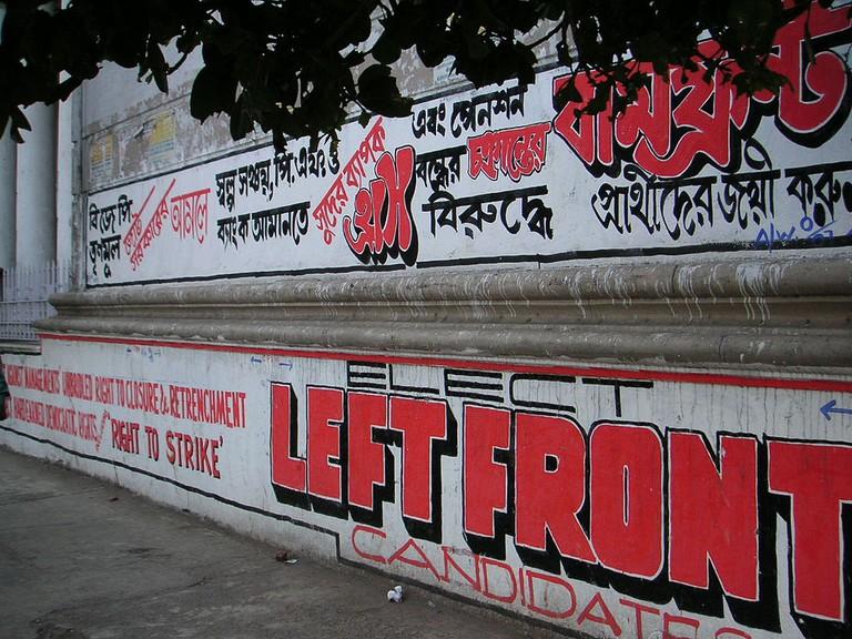 Communist Party of India (Marxist) mural in Kolkata | Soman / WikiCommons