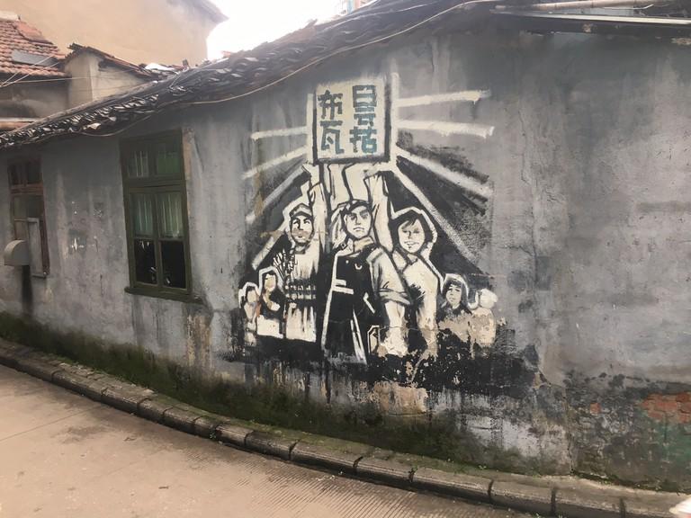 Tan Hua Lin Walking Street