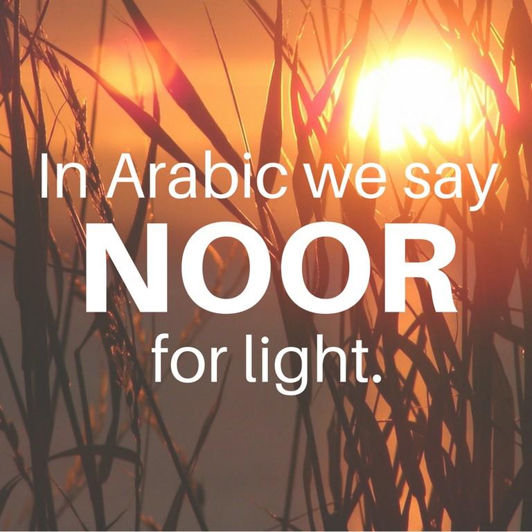 Noor-Light