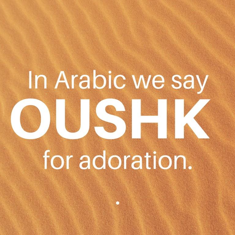 Oushk-Adoration