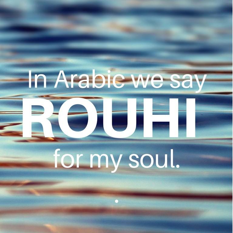 Rouhi-My Soul