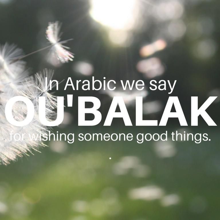 Ou'Balak