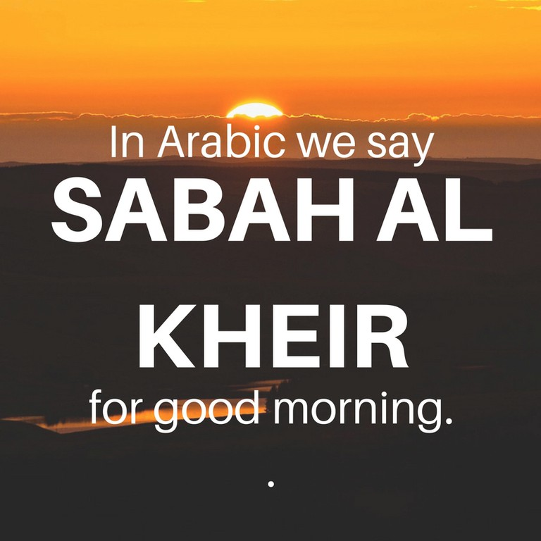 Sabah Al Kheir
