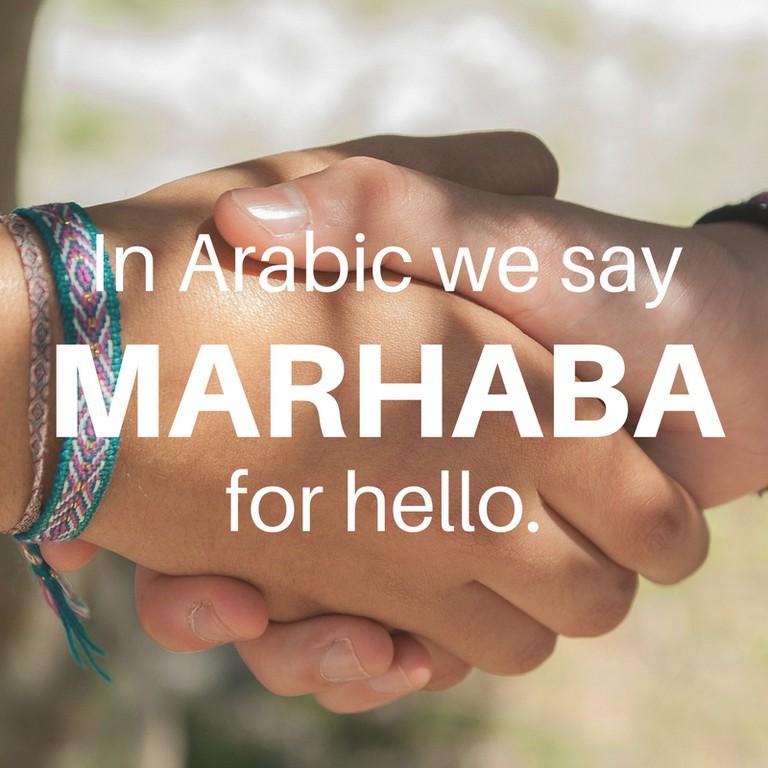 Marhaba-Hello