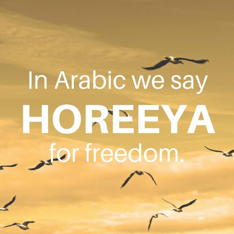 Horeeya-Freedom