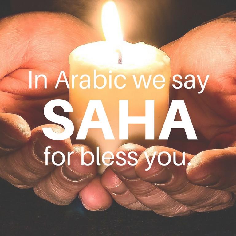 Saha-Bless You
