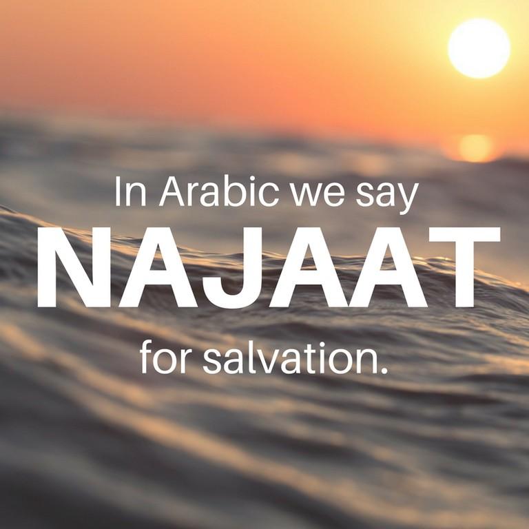 Najaat-Salvation