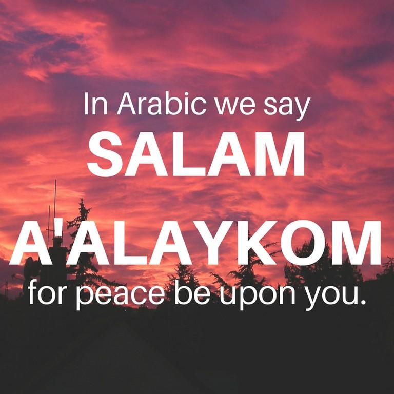 Salam A'Alaykom