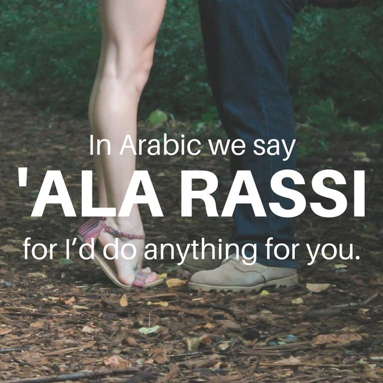 'Ala Rassi