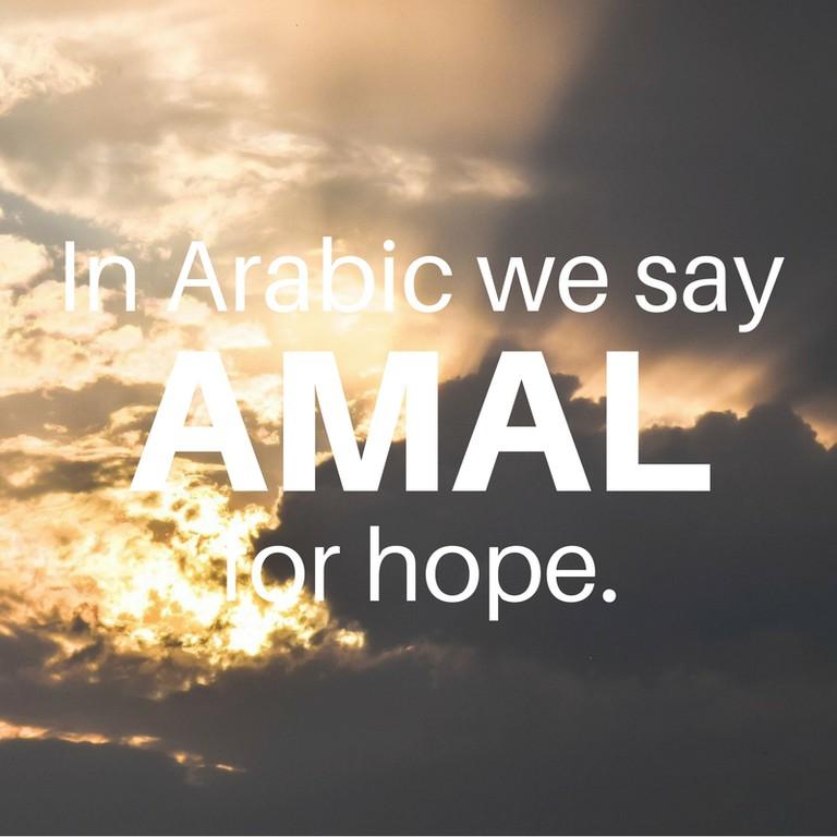 Amal-Hope